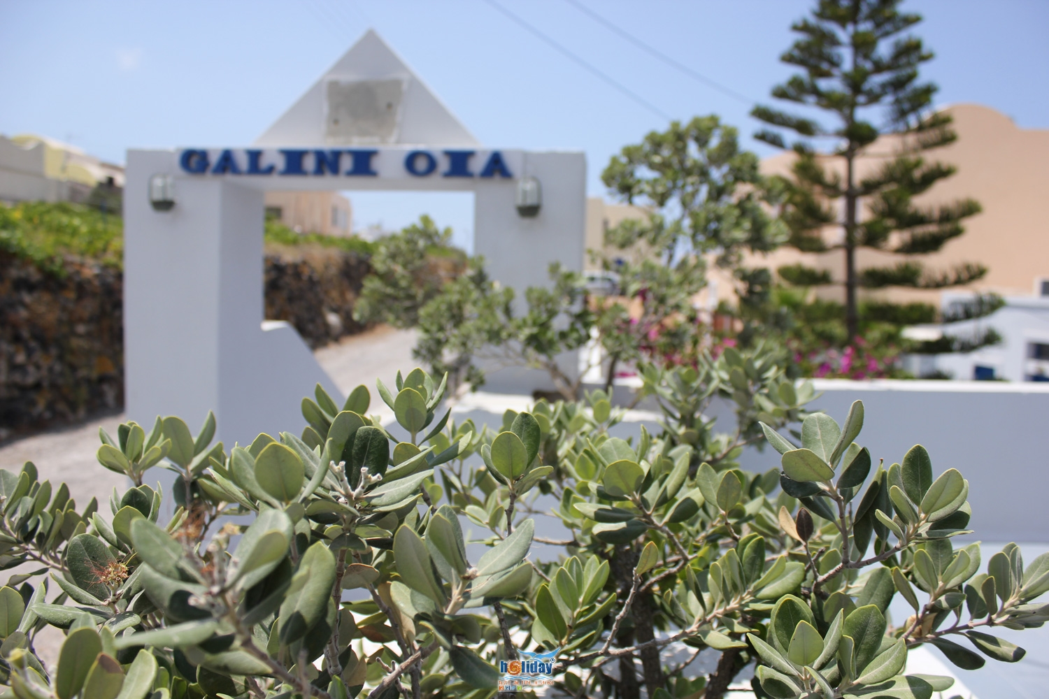 Galini Oia Pansion